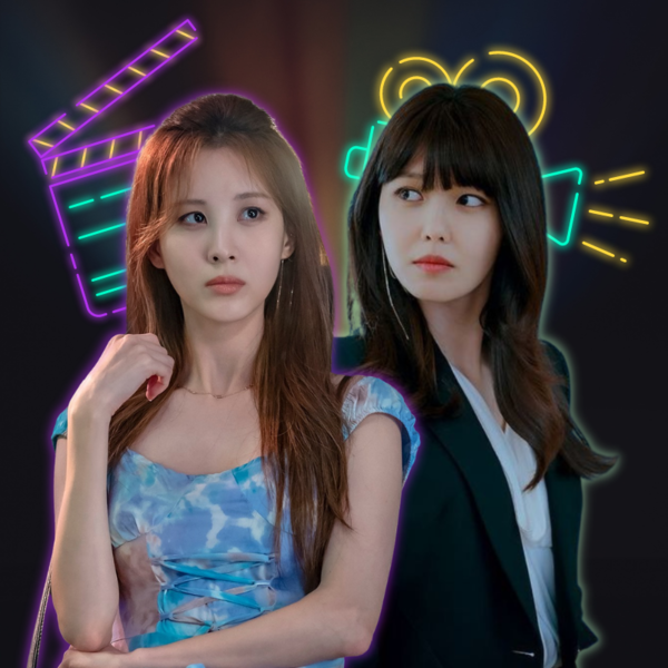 Фото №1 - 5 лучших дорам, в которых играют айдолы из Girls' Generation