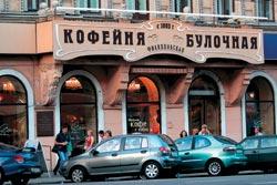 Фото №3 - Шагая по Тверской