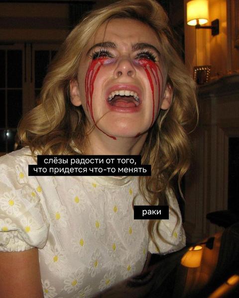Фото №4 - Очень смешной гороскоп от Netflix: про знаки зодиака и перемены в жизни