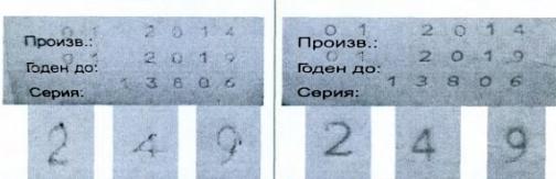 В России появился поддельный «Экзодерил»