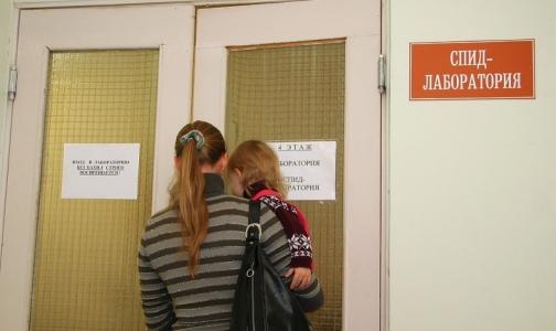 Фото №1 - Конституционный суд разрешил людям с ВИЧ усыновлять детей