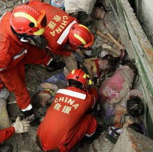 Фото №1 - Хроника китайского землетрясения