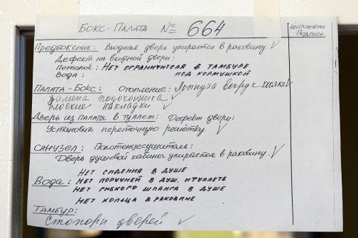 Новая Боткинская больница - «мерседес» среди «жигулей», который не могут завести
