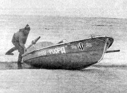 Фото №2 - На веслах по земному шару