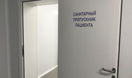 Фото №1 - В Ленэкспо откроют крупнейший в городе пункт вакцинации. Прививать будут сотрудников предприятий