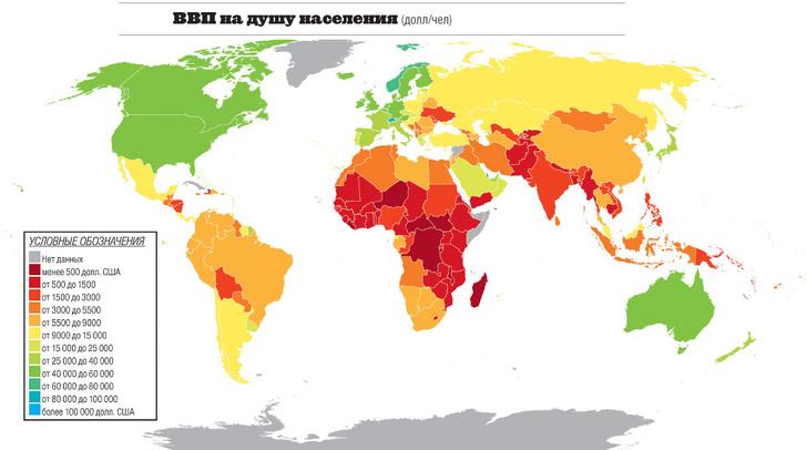 Фото №2 - Сильные мира: страны с самым большим ВВП