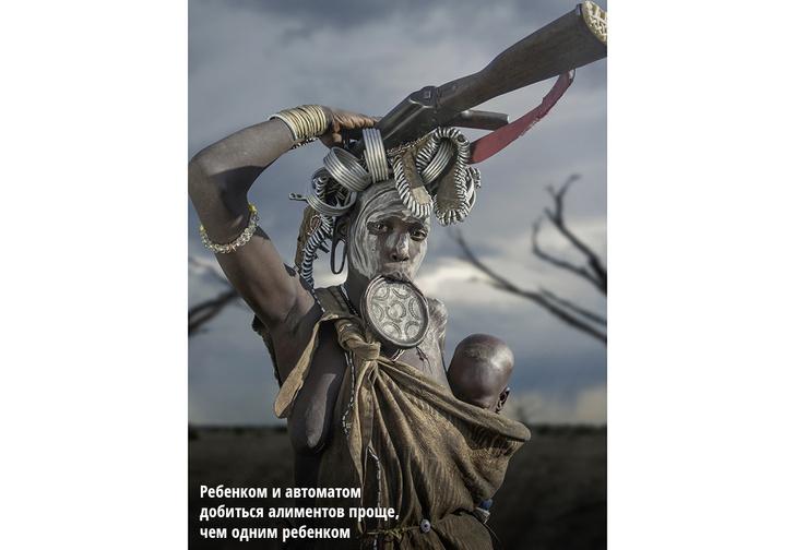 Фото №1 - Царь-пушка: мифы и правда об автомате Калашникова