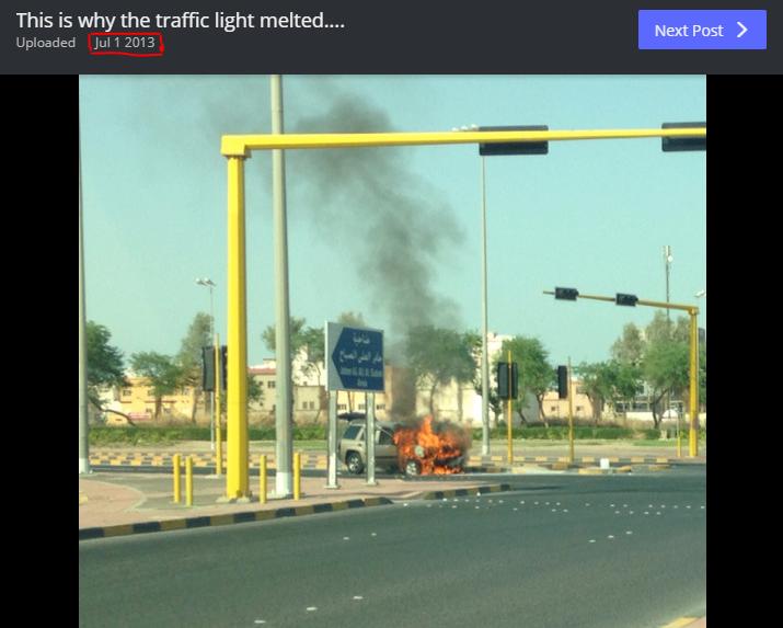 Фото №4 - В Кувейте рекордные 70 градусов жары и плавятся автомобили. Что там происходит (а что— на самом деле нет)