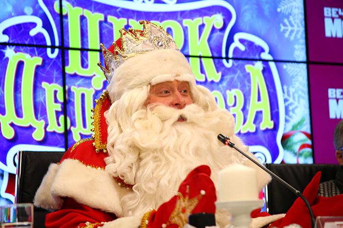 Фото №1 - Главный Дед Мороз страны дал пресс-конференцию