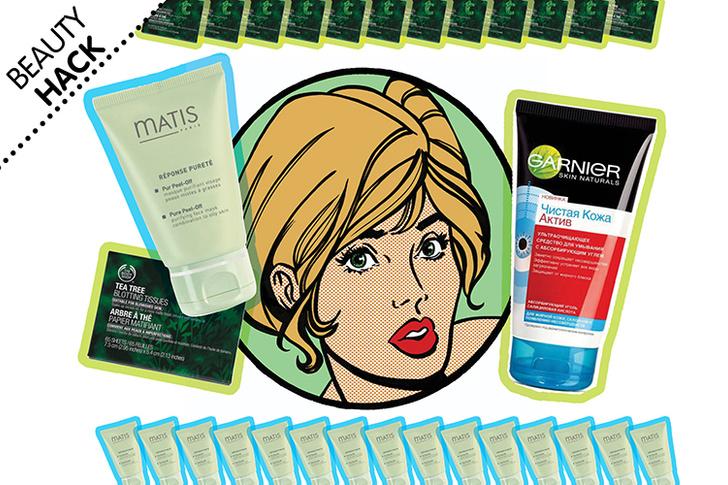 Матирующие салфетки Tea Tree, The Body Shop; очищающая глиняная маска Reponse Purete, Matis; очищающее средство для умывания «Чистая Кожа Актив», Garnier Skin Naturals