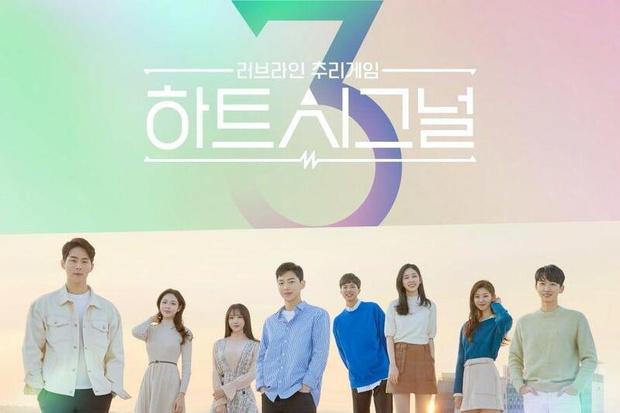 Фото №3 - Что смотрят сегодня в Южной Корее: топ-10 сериалов и шоу на Netflix