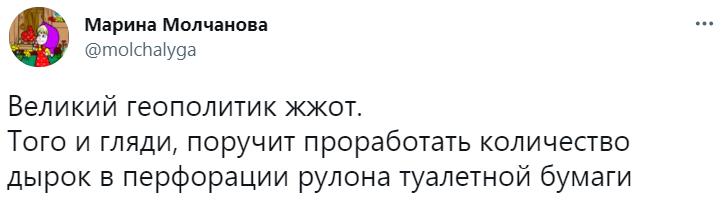 Фото №9 - Лучшие шутки о поручении Владимира Путина сократить количество контрольных работ в школах