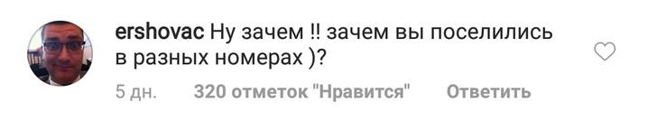 Фото №2 - Зеркало, кровать, отель: Егор Крид запустил новый челлендж