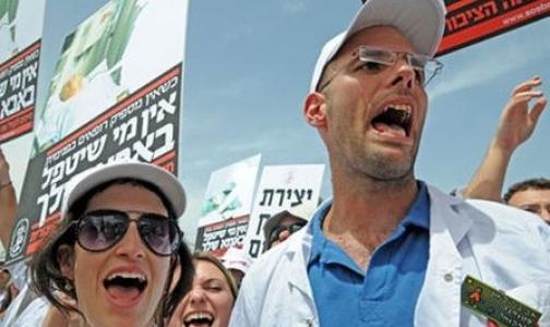 Фото №1 - Чем израильские больницы отличаются от российских