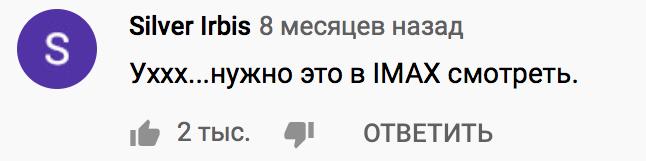 Фото №1 - Quiz: Сможешь угадать диснеевский мультик по одному комментарию о нем на YouTube?