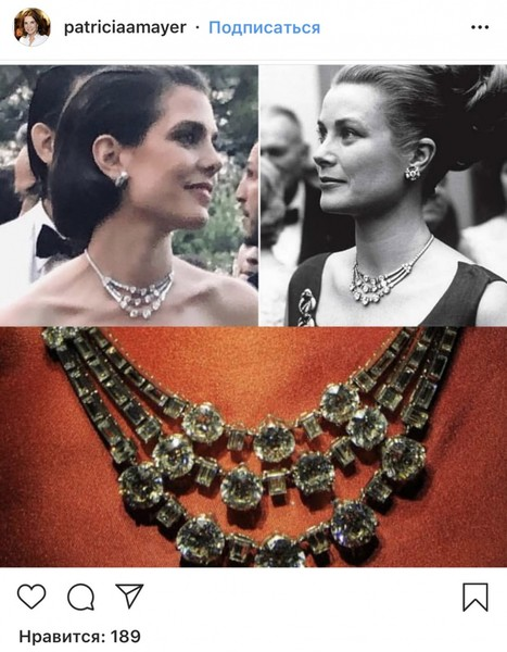 Фото №2 - Принцесса Монако Шарлотта Казираги вышла замуж за кинопродюсера Димитрия Рассама