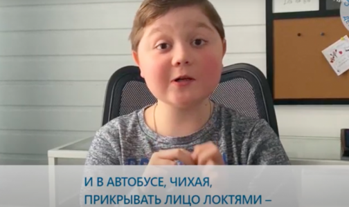 Фото №1 - Маленькие пациенты Петербургского хосписа посвятили медикам стихотворение. Видео