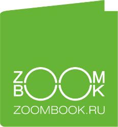 Фото №2 - Zoombook и ELLE girl объявляют конкурс обложек «Самый лучший выпускной»