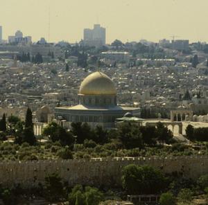 Фото №1 - Археологи расширили границы Иерусалима