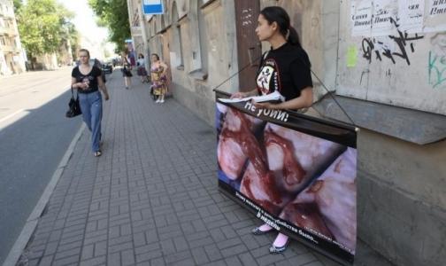 Фото №1 - Противники абортов напугали петербуржцев жутким плакатом