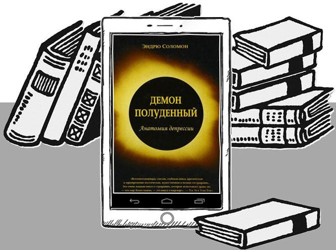 Фото №17 - 20 книг, которые стоит прочитать в 2020 году