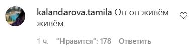 Фото №3 - Кайли Дженнер написала пост на русском— KylieSkin теперь в России 🔥