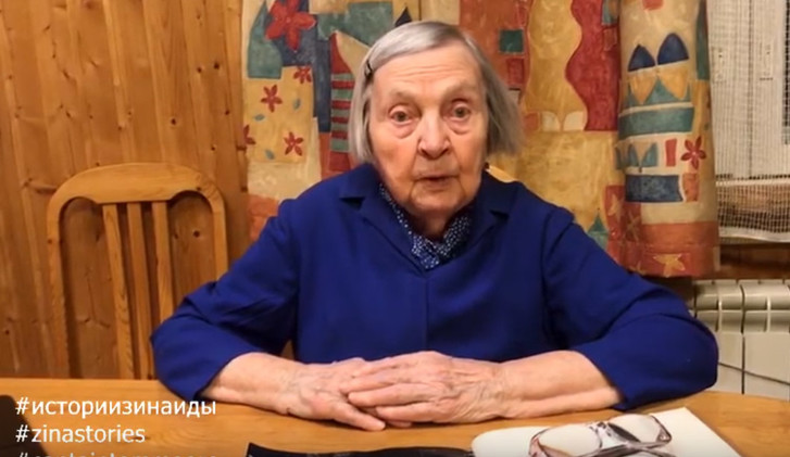 Фото №1 - 98-летняя пенсионерка из Санкт-Петербурга собирает деньги для врачей