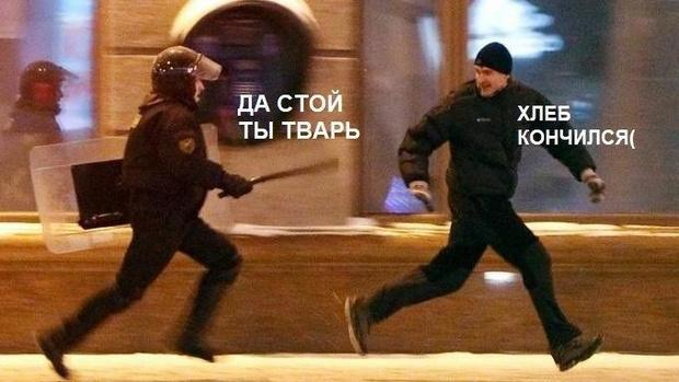 Фото №6 - Лучшие мемы о карантине в Москве