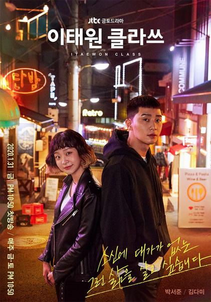 Фото №1 - Какие корейские актеры больше всего впечатлили зрителей Netflix?