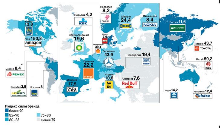 Фото №1 - Карта: самая дорогая компания в каждой стране