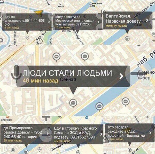 Фото №3 - Держись, Санкт-Петербург! Как пережил теракт город-герой?