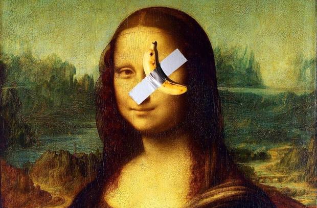 Фото №1 - Лучшие мемы про банан на стене, проданный за 120 тысяч долларов