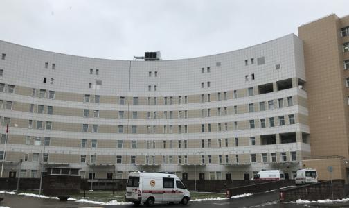 Фото №1 - В Боткинской больнице умер первый пациент с коронавирусом
