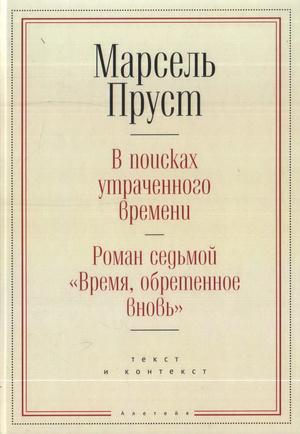 Фото №4 - Попробуй прочесть: самые сложные и трудночитаемые книги в истории