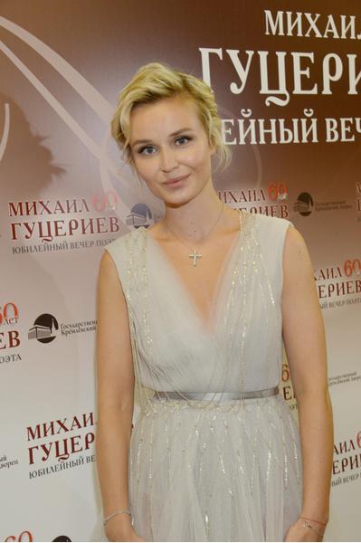 Полина Гагарина, фото, инстаграм, личная жизнь, семья, дети