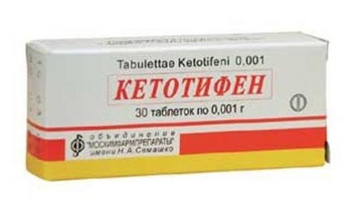 Фото №1 - Из аптек исчезнет лекарство от аллергии и астмы из подозрительной китайской субстанции