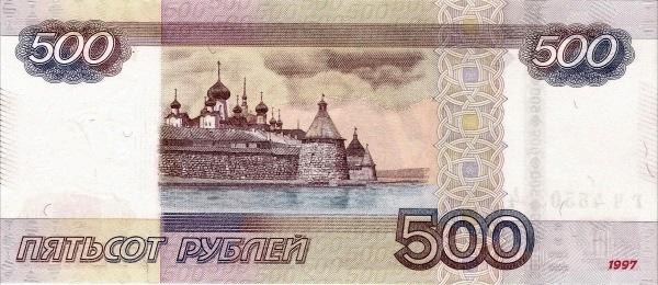 Фото №15 - Достопримечательности в бумажнике: путешествие по городам с купюр Банка России