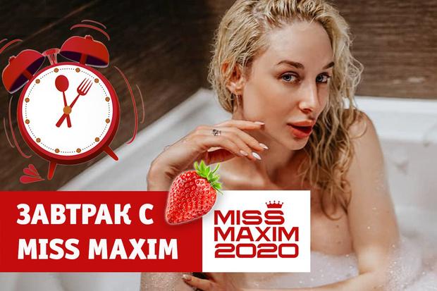 Фото №1 - «Видеозавтрак с Miss MAXIM»: Ева Кари учит готовить запеченную гречневую кашу