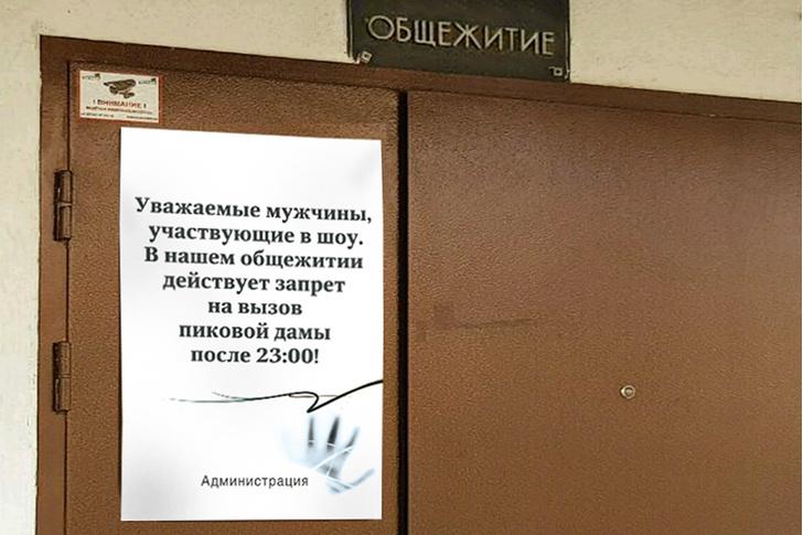 Фото №1 - Сглаз народа, сглаз божий: наш репортаж с «Битвы экстрасенсов»