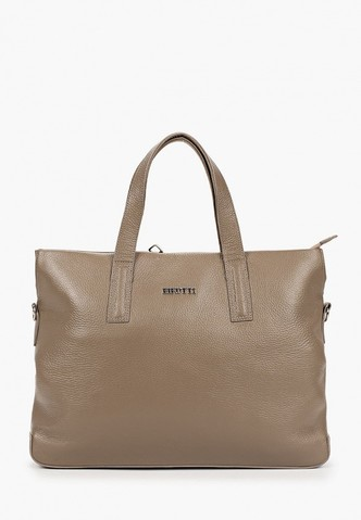 Фото №3 - Топ-7 самых лучших рюкзаков и сумок для ноутбука 💻