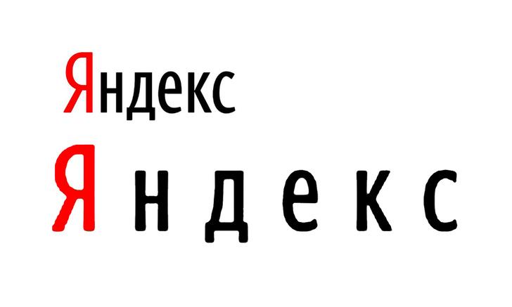 Фото №1 - Известные логотипы держат социальную дистанцию: галерея