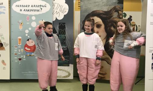 Фото №1 - В Петербурге для детей и подростков открыли музей, чтобы научить здоровой жизни