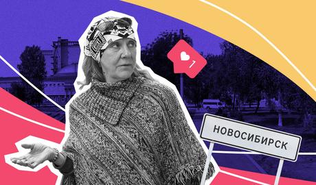 Поэтесса Юлия Пивоварова: «Эта улица— это устрица»