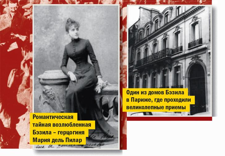Фото №6 - Циничная жизнь Бэзила Захароффа— «оружейного барона» и серого кардинала