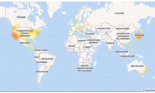 Во всем мире сломался Google