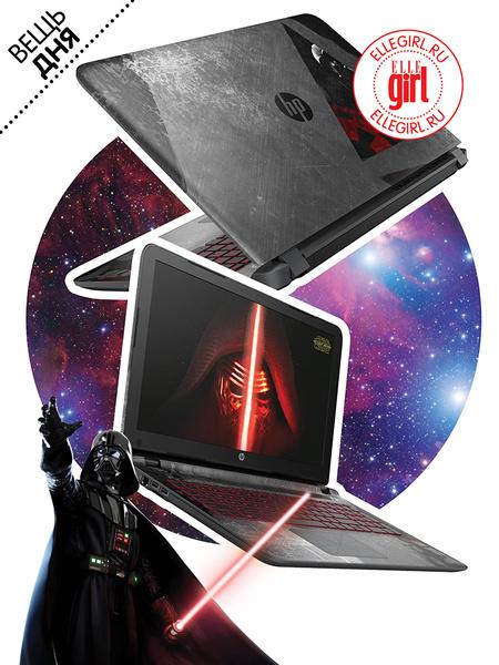 Фото №2 - Вещь дня: Ноутбук HP Star Wars Special Edition
