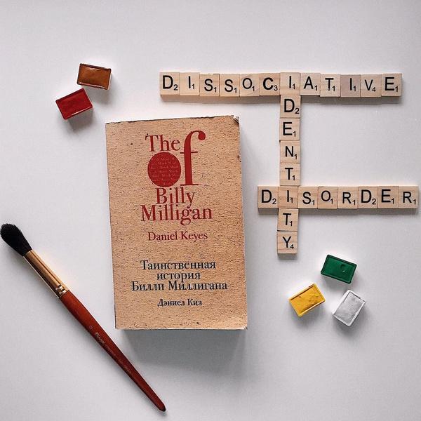 Фото №1 - «Переполненная комната»: Том Холланд сыграет главную роль в новом сериале про Билли Миллигана