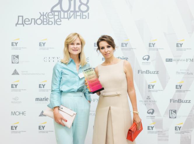 Фото №12 - Итоги конкурса EY «Деловые женщины 2018»