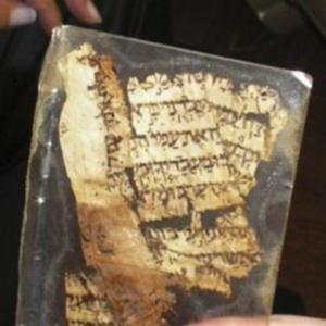 Фото №1 - Фрагмент древней Библии вернется в Иерусалим