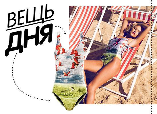 Фото №1 - Вещь дня: купальник с принтом